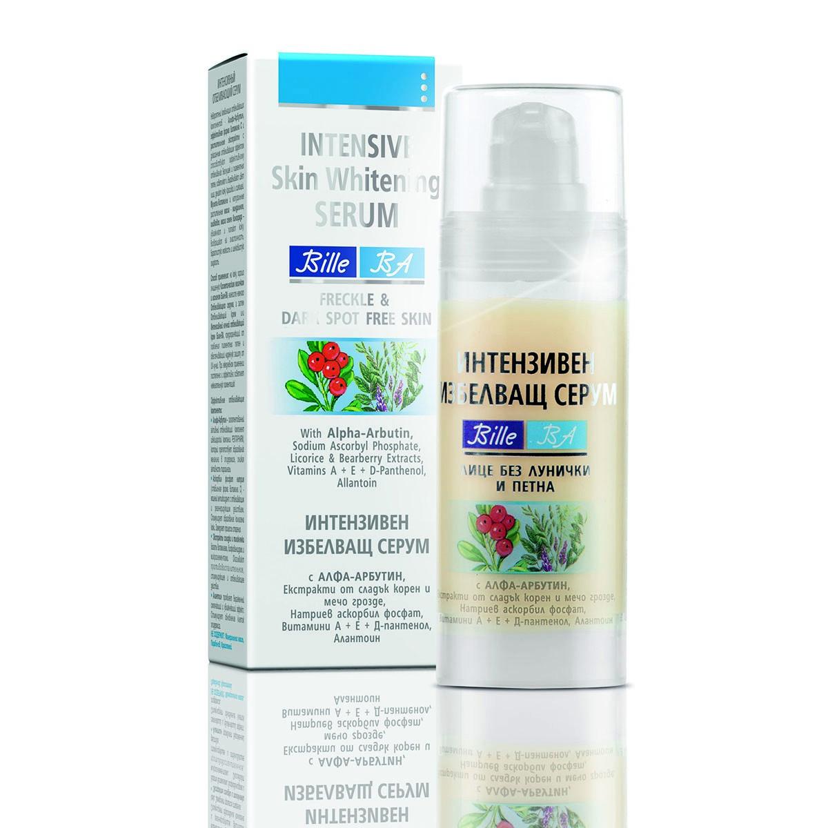 Intensive skin whitening face serum Bodi Beauty