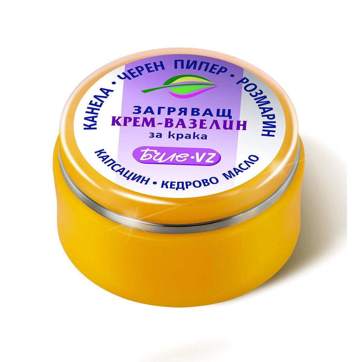 Heating cream-vaseline for cold feet Bille-VZ Bodi Beauty