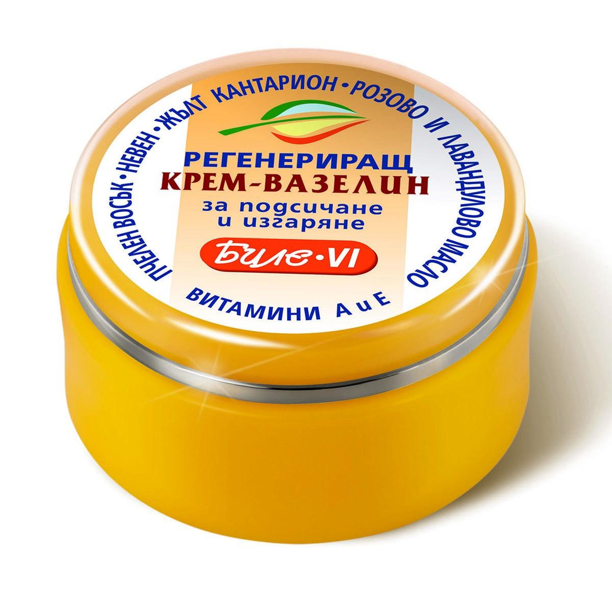 Регенериращ крем-вазелин за подсичане и изгаряне Биле-VI Bodi Beauty