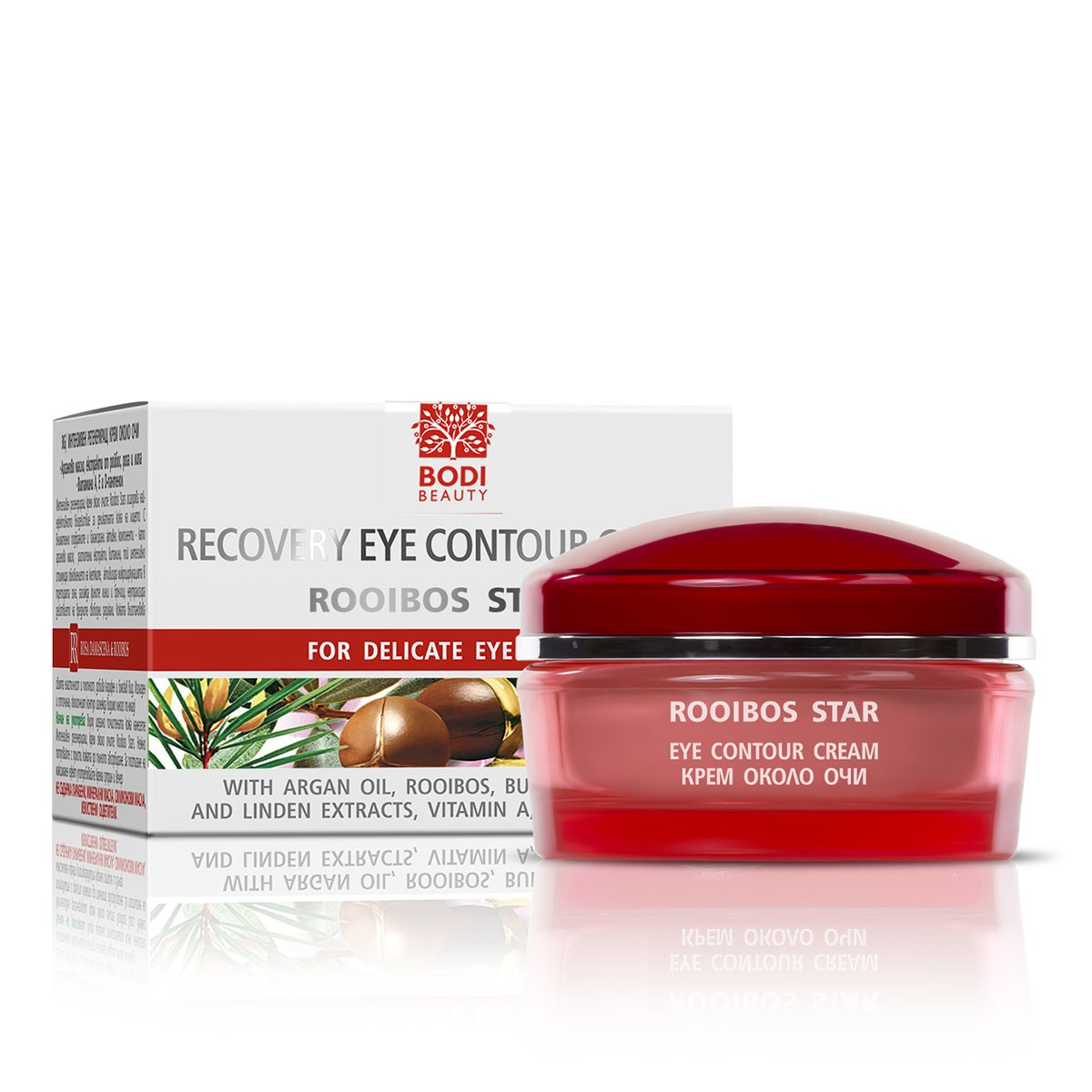 Intense recovery eye contour cream Rooibos Star Bodi Beauty
