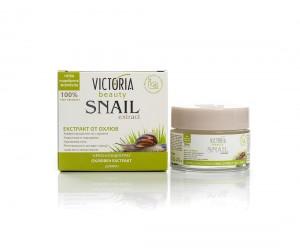 Крем-концентрат за лице с екстракт от градински охлюв Victoria Beauty