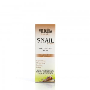 Eye contour cream with a garden snail extract Victoria Beauty