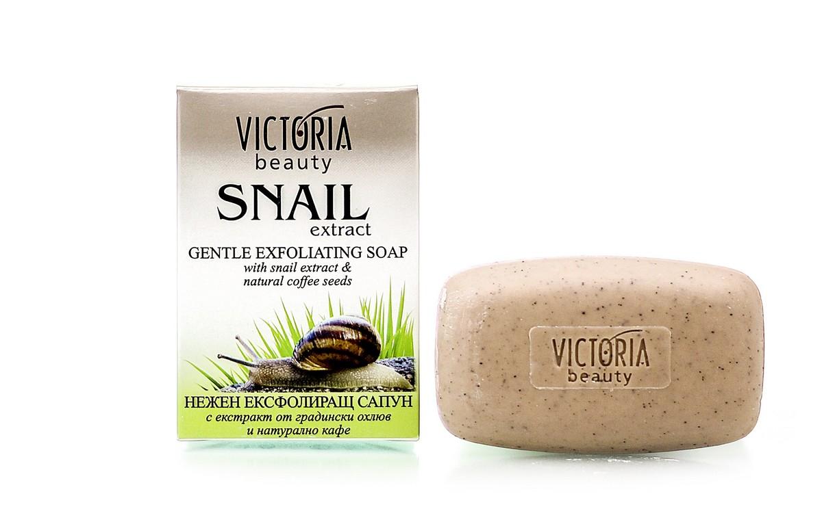 Нежен ексфолиращ сапун с екстракт от градински охлюв и кафе Victoria Beauty