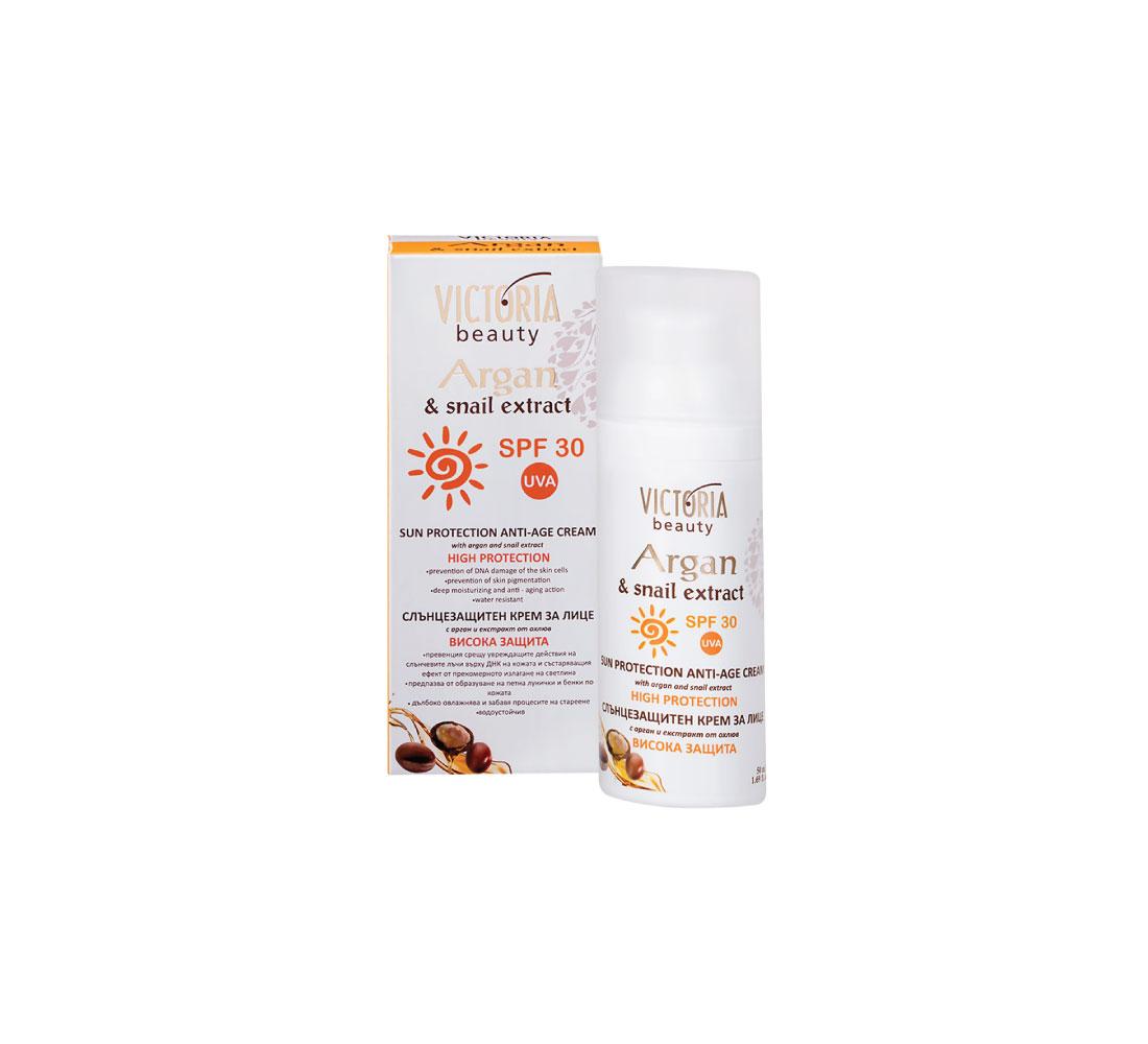 Слънцезащитен крем за лице SPF 30 с екстракт от градински..