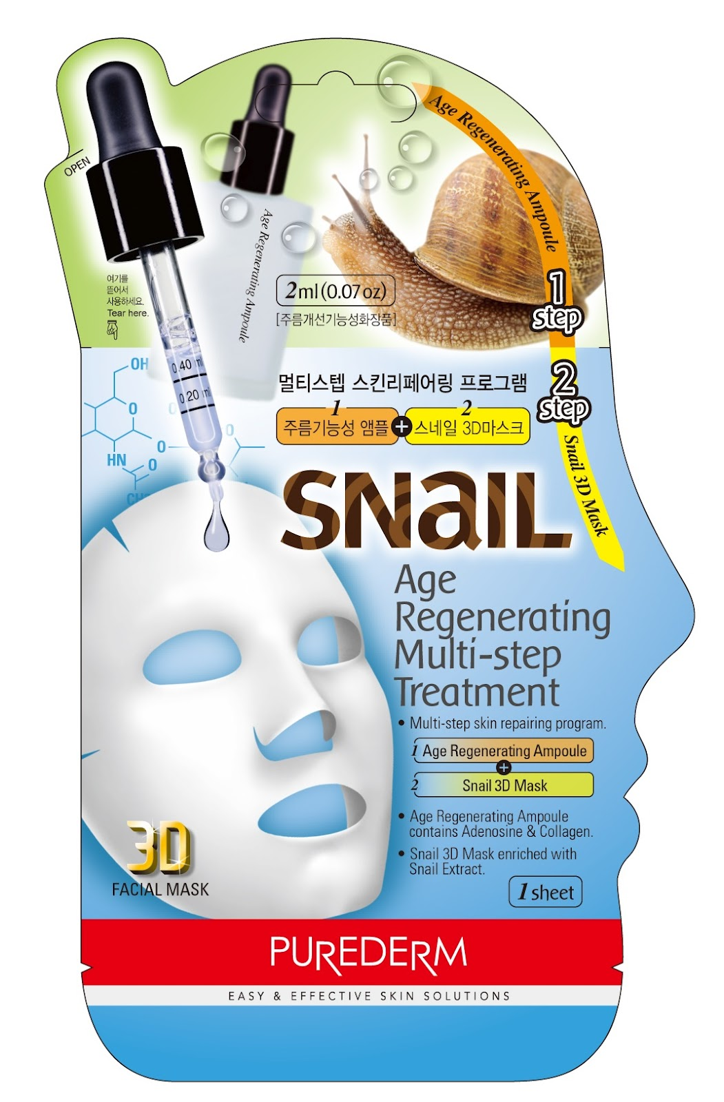 Regenerating procedure for face in 2 steps - 3D mask with a garden snail extract serum Purederm