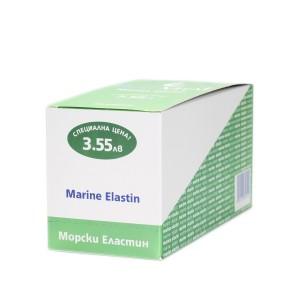 Подмладяващ серум за лице с морски еластин FloryVital
