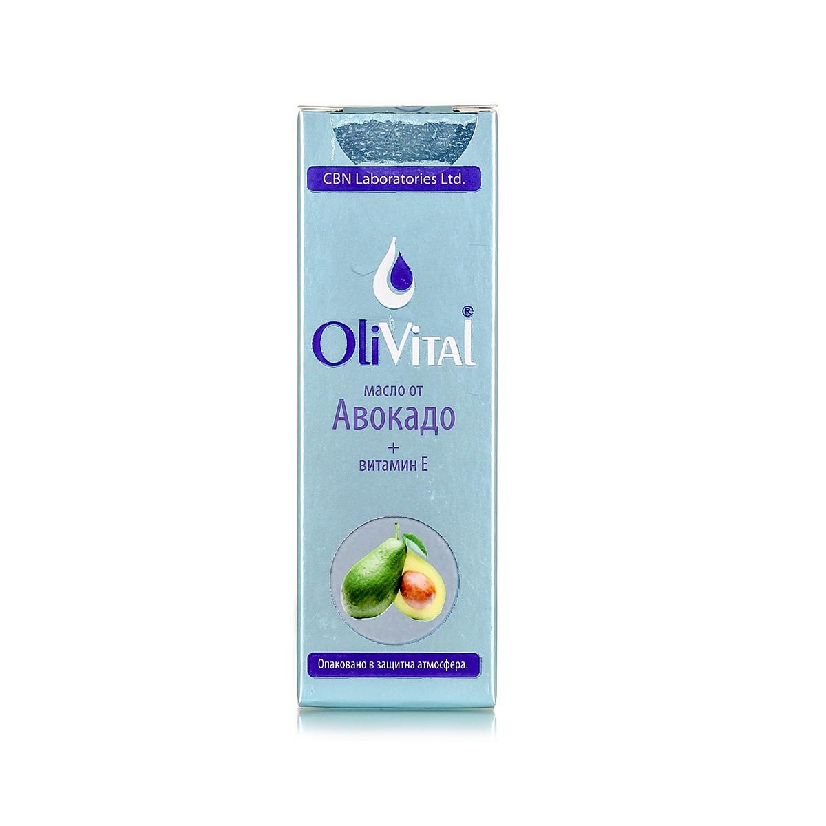 Натурално масло от авокадо с витамин Е OliVital