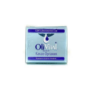 Organic cocoa butter OliVital CBN Laboratories