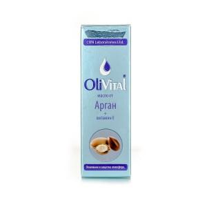 Натурално арганово масло с витамин Е OliVital CBN Laboratories