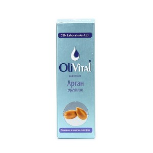Organic argan oil OliVital CBN Laboratories.