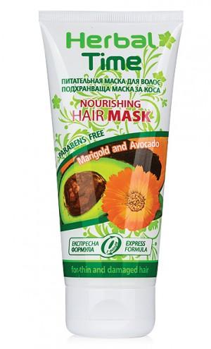 Подхранваща маска за коса с невен и авокадо Herbal Time Rosa Impex