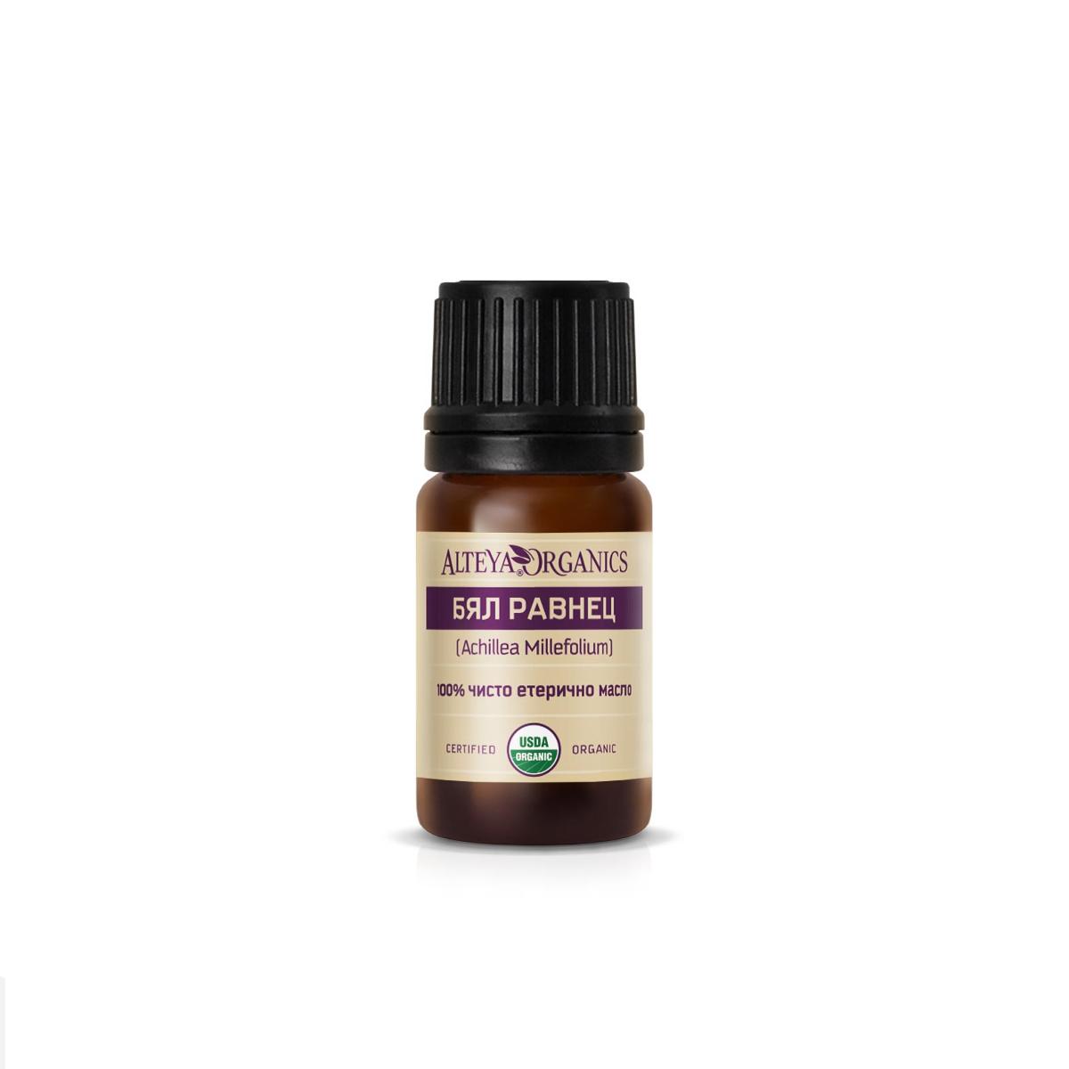 Био органично етерично масло от бял равнец Alteya Organics