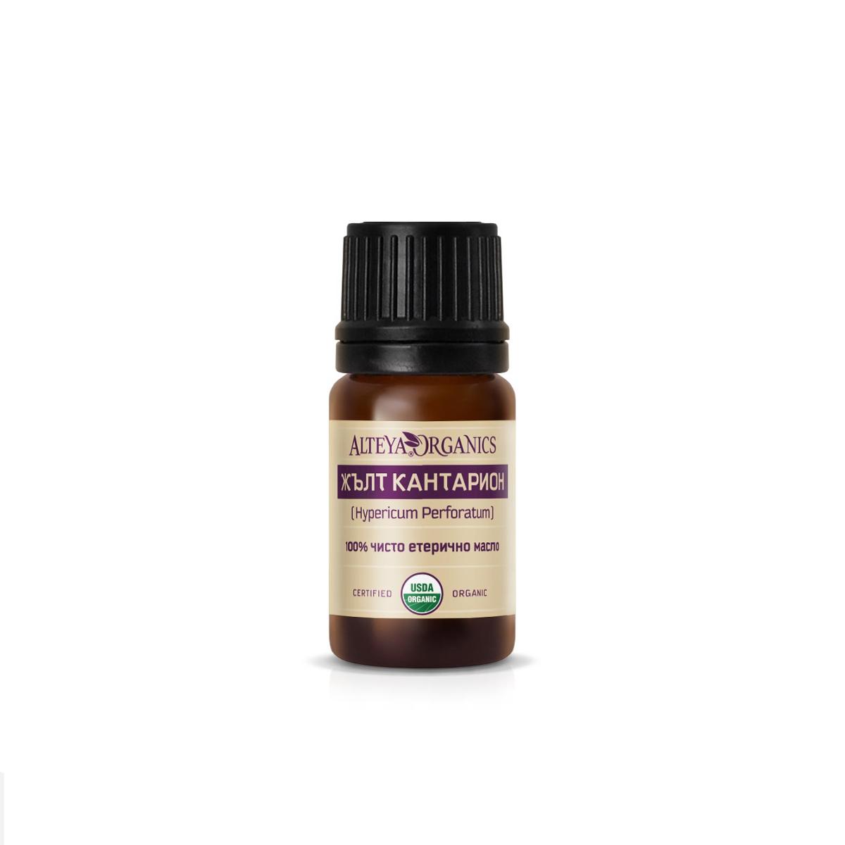 Био органично етерично масло от жълт кантарион Alteya Organics