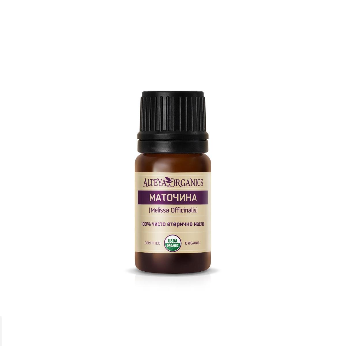 Био органично етерично масло от маточина Alteya Organics