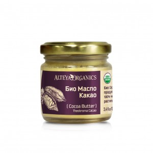 Био органично растително масло от какао Alteya Organics