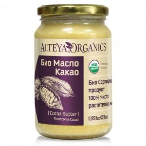 Био органично растително масло от какао Alteya Organics 350 мл.