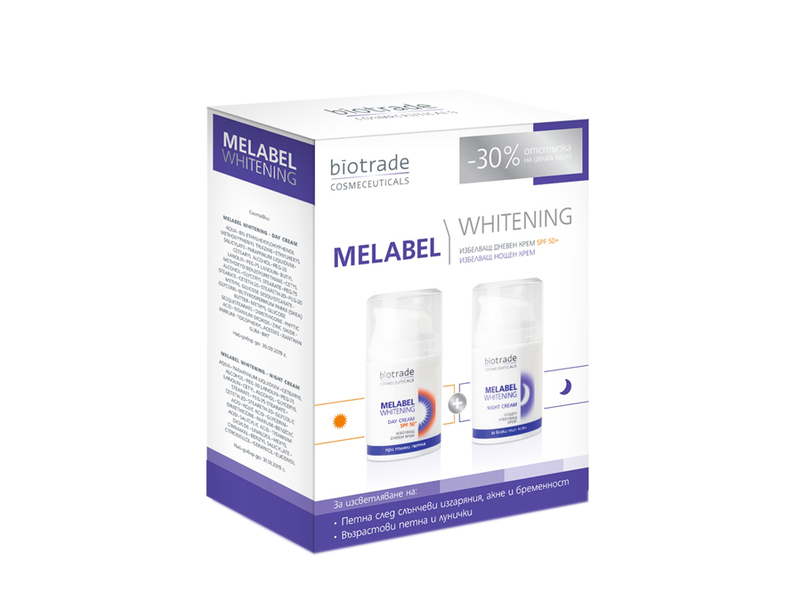 "Skin whitening set ""Day + night care"" Melabel Whitening Biotrade"