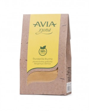 Натурална българска жълта хума на прах Avia