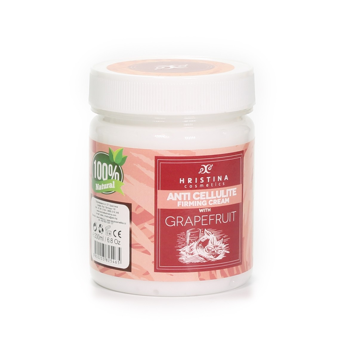 Anti-cellulite cream with grapefruit Hristina Cosmetics